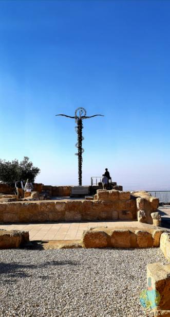 Șarpele de aramă și crucea lui Hristos Mount Nebo Iordania